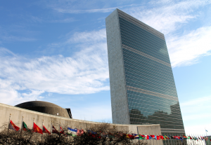 The United Nations Secretariat Building is a 154 m (505 ft) tall skyscraper and the centerpiece of the United Nations Headquarters, located in the Turtle Bay area of Manhattan, in New York City. The lot where the building stands is considered United Nations territory, although remains part of the United States.