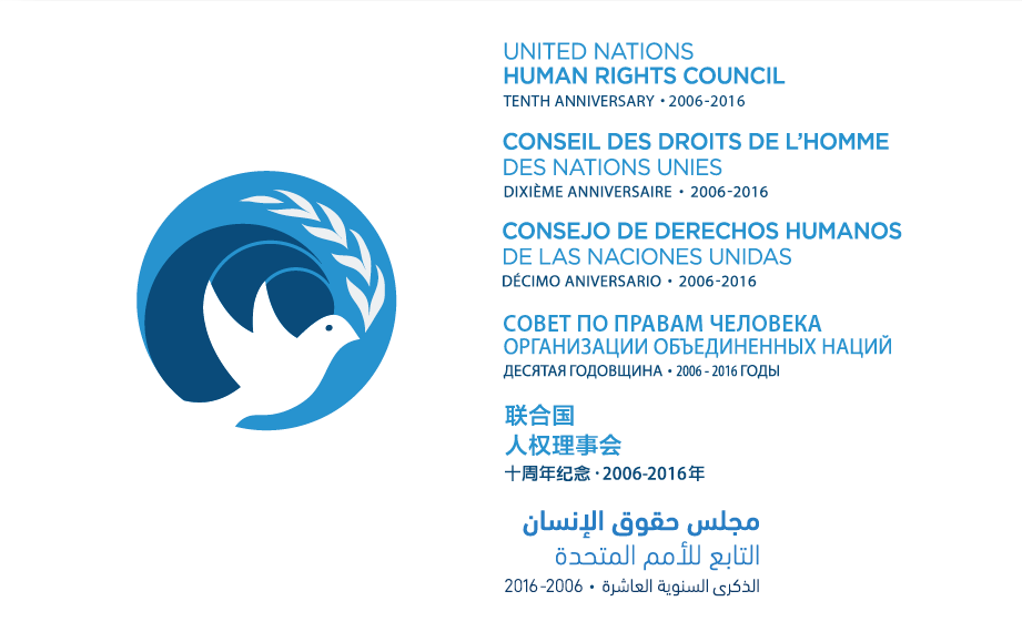 UNHRC_Multilingual